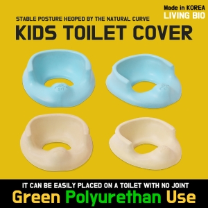 Toilet cover for Infant